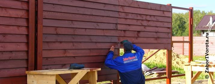 Как сделать забор жалюзи из дерева своими руками 76
