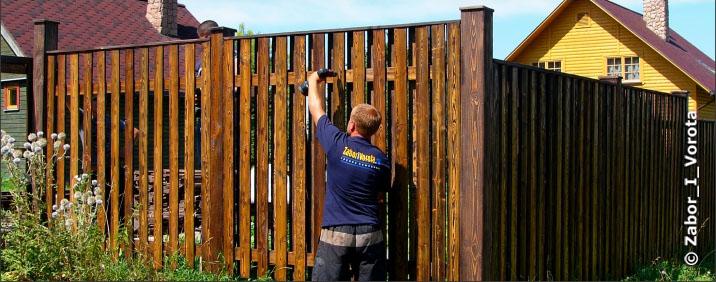 Как сделать своими руками деревянный забор шахматка 43