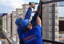 Забор из блоков Престиж в Юрасово