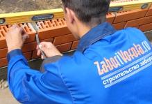 Забор из профнастила в Одинцово