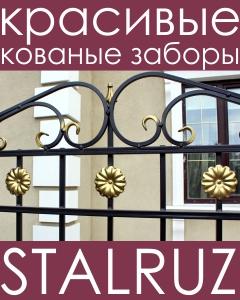 Красивые кованые ворота STALRUZ